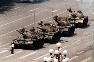 Wiki: Tianasquare